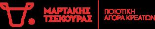 Μαρτάκης Τσεκούρας Λογότυπο